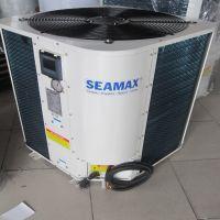 Máy nước nóng bơm nhiệt Seamax chất lượng vượt trội